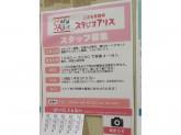 【スタジオアリス】こども写真館スタッフ◆時給910円~