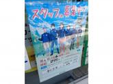 ファミリーマート 豊田吉原店