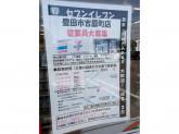 セブン-イレブン 豊田市吉原町店