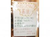 八-HACHI-東京でホールスタッフ募集中!