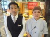 とんかつKYK 関西国際空港店