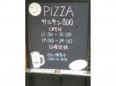 Pizza&Cafe サルキン800でアルバイト募集中!