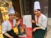 Katsu&Curry 新大阪駅店