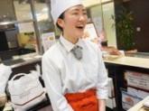デリカKYK 阪急三番街店