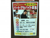時給1000円~☆おらが蕎麦でアルバイト募集中!