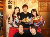 磯丸水産 新宿3丁目店 SFPホールディングス株式会社
