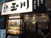 生そば 玉川 池袋東口店  SFPホールディングス株式会社