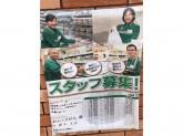 セブン-イレブン 都立大学駅前店