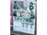 セブン-イレブン 船橋行田町北店でコンビニスタッフ募集中!