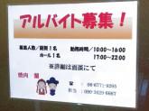 焼肉 蘭(鶴橋)