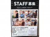 短時間勤務も応相談☆アナタらしく働ける店舗スタッフ募集中!
