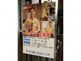 和食さと 立石店で店舗スタッフ募集中!