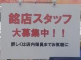 銀座コージーコーナー アピタ東海荒尾店でアルバイト募集中!