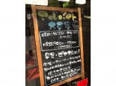 髪色・ピアス自由☆焼肉市場 さくら×さくらでスタッフ募集中!