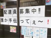 ニコニコキッチン 名古屋中央店