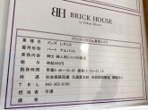 BRICK HOUSEにて販売スタッフ募集中!