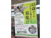シニアの方歓迎♪『スギ薬局 桜井店』でスタッフ募集中!