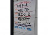 道とん堀 成田店