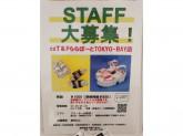 CS T&P ららぽーとTOKYO-BAY店
