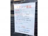 シェ・シバタ 名古屋店でアルバイト募集中!