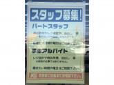 ケーズデンキ 亀貝店
