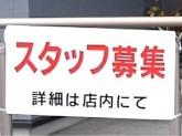 旬彩会席 田和でアルバイト募集中!