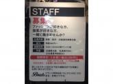 ブラッツ岸和田店にて販売スタッフ募集中!