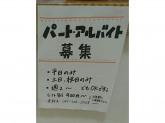 コメダ珈琲 松戸伊勢丹通店でホール・キッチン募集中!