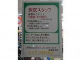 セブン-イレブン 足立竹ノ塚駅南店