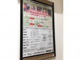 阪急オアシス 姫島店
