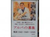 がってん寿司 昭島店でスタッフ募集中!
