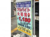 昭和シェル石油 昭和礦油(株) セルフ旗の台SS