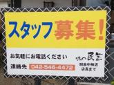味の民芸 昭島中神店でアルバイト募集中!