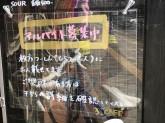 3.cafe(サンドットカフェ)でスタッフ募集中!