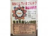 ヘアープライズ 高田馬場店で店舗スタッフ募集中!