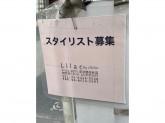 Lilac by Jplusでスタッフ募集中!