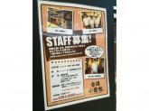 台湾小籠包 スタッフ募集☆彡土日働ける方歓迎♪ 週1 OK♪