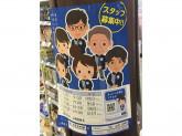 ローソン S OSL 中央本町駅店