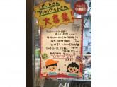 クリーミーTonkotsuラーメン 麺家 神明 栄スカイル店