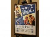 カラオケ コート・ダジュール海浜幕張店でスタッフ募集中!