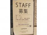 LEPSIM(レプシィム)でアルバイト募集中!