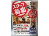 ひなやき処 京鳥(みやこどり) 津田沼パルコ店