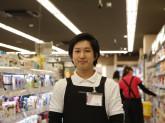 マツモトキヨシ 十三駅東口店