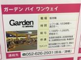 【Garden by oneway】販売員スタッフ募集中!
