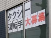 昭島交通株式会社でタクシー運転手募集中!