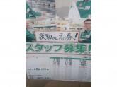 セブン-イレブン 江戸川東葛西4丁目店でスタッフ募集中!