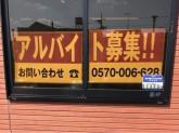 スシロー 大府店でスタッフ募集中☆お気軽にお問い合せ下さい☆