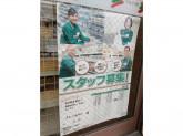セブン-イレブン 高松上福岡町店でアルバイト募集中!