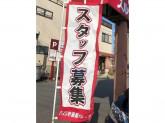 カレーハウス CoCo壱番屋 東浦店