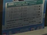 ファミリーマート 御幣島二丁目北店でスタッフ募集中!